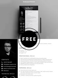 Free Modern Resume Template Best Free Resumes For 2019 Resume