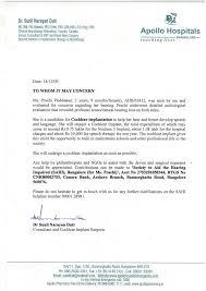 100 Sap Appeal Letter Template 6 Appeal Letter For