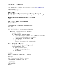 College Campus Job Resume