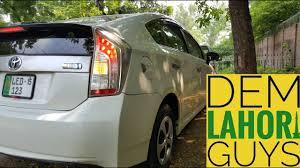 Toyota Prius 2011-2015 1.8L Plug-in Hybrid: Review | Urdu - YouTube