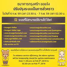 Krungsri Simple - ธนาคารกรุงศรีฯ...