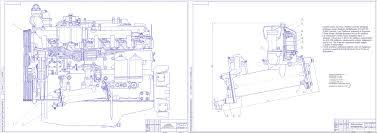 Курсовые и дипломные работы автомобили расчет устройство  Дипломный проект Теплообменник системы смазки двигателя СМД 31