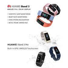 Vòng đeo tay thông minh màn hình cảm ứng 0.95 inch cao cấp cho Huawei Band  3 3 3 Pro