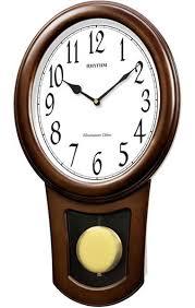 <b>Настенные часы RHYTHM</b> купить с доставкой в Самару