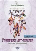 Издательство Вариант | Купить книги в интернет-магазине ...