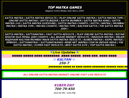Dp Net Boss Matka At Top Accessify Com