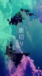 Lofi Anime Aesthetic iPad Wallpapers on ...