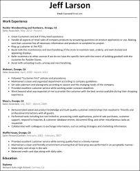 resume card