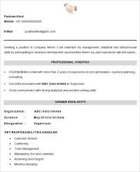 Official Resume Format New Official Resume Format Download Ruleoflawus