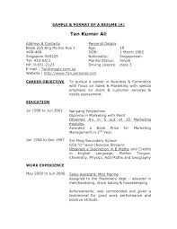 Address Format Resume Resume Address Format Consider The