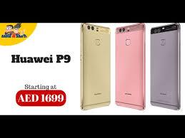 huawei phones price list in uae. huawei p9 price dubai uae phones list in uae