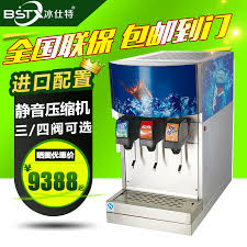 Pepsi Vending Machine Commercial Inspiration China Cola Making Machine China Cola Making Machine Shopping Guide