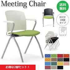 Office Furniture Modern Delectable Kaguror Meeting Chair Office Chair Pasoconcea Office Chairs Office