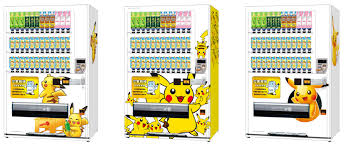 Pokemon Vending Machine Delectable Drink Up With Pokemon Vending Machines Odigo