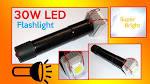 Как сделать фонарик своими руками видео из бумаги 159