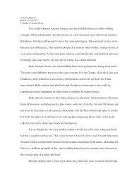 my favourite football team essay words