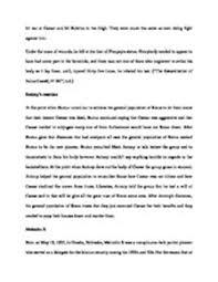 i love reading essay sport