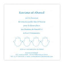 50 Texte Pour Carte D Invitation Mariage De Mariage