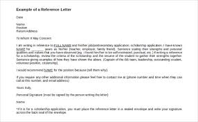 Example A Reference Letter Template