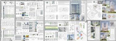архитектурно дизайнерские проекты Итоговая дипломная работа на  Итоговая дипломная работа на соискание степени магистра архитектуры