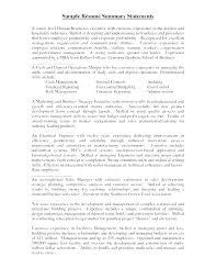 How To Make A Resume Examples Impressive Resume Profile Summary Sample How To Write Resume Profile Resume How