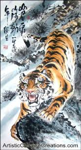 chinese tiger drawing. Brilliant Tiger Chinese Art  Brush Paintings Original Painting Tiger Intended Drawing I