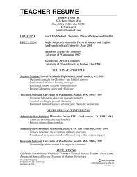 Best Resume Format For Teachers Teaching Resume Format Resume Format