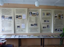 Публичный отчёт за г МБУК Центральная библиотека  Музей по истории библиотек Спасского района