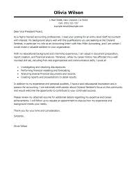 sample cover letter salary requirements including salary requirements in cover letter sample cover letter