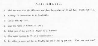 mit entrance examination exhibits institute archives  arithmetic examination