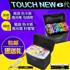 Buy Genuine New 6 Generations Of Alcohol Oily Touch Pen