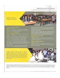 karnataka college of management science kcms bangalore 2016information brochure
