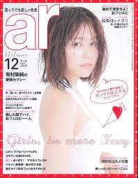 Ar 201612 Bloc Japon