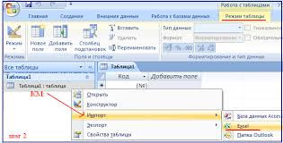 Уроки информатики в школе Контрольная работа База данных СУБД