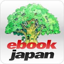 「旧eBookJapan」の画像検索結果