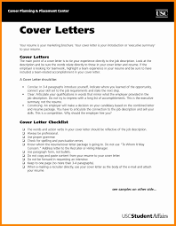 retail management cover letter examples cover letter example for retail best retail cover letter examples