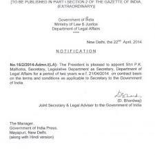 Application Letter For Government Job In Delhi Lezincdc Com