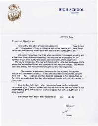 art teacher recommendation letter letters of reference
