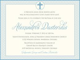 Catholic Baptism Invitations Printable Baptism Invitation Boys Baptism Invitation Ba Catholic
