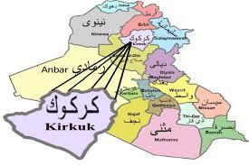 Image result for حملات تروریستها در کرکوک