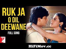 dilwale dulhania le jayenge hindi