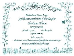 newborn baby announcement sample birth announcement text message sample birth announcements templates