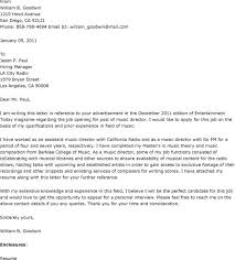 cover letter interview cover letter for an interview