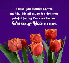 I may be thousands of miles away, but you're still the first thing on my mind! Missing You Husband Messages And Quotes Wishesmsg