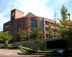 Ritsumeikan Uji Junior and Senior High School