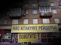 Новости по теме Владимир Барсуков Кумарин на портале ru Судят рейдеров захвативших нефтяной терминал продовольственный магазин и фабрику шоколада
