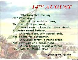 aug independence day shayari in urdu  14th day jashn e azadi mubarak poetry and sms in english