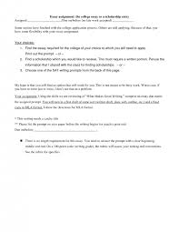 cover letter scholarship essay format heading scholarship essay  scholarship essay format heading