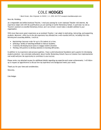 12 Teacher Assistant Cover Letters Offecial Letter