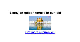 essay on golden temple in punjabi google docs